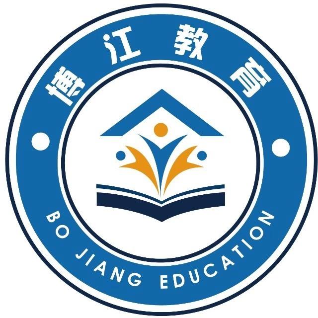 安徽博江教育